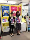 中部しんきんビジネスフェア及び大阪勧業展2017に出展いたしました
