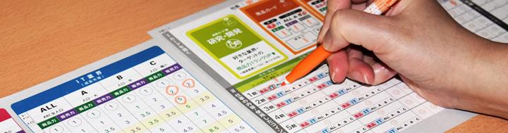 経営の疑似体験で学び・鍛えることができるボードゲーム型ビジネスゲーム