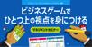 東京でもマネジャー向けセミナー開催します